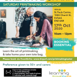 Creative Spark- Printmaking Taster Session